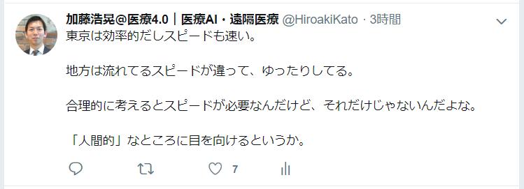 f:id:HiroakiKato:20200321034139p:plain