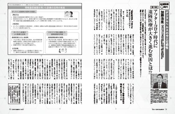 f:id:HiroakiKato:20200321035012p:plain