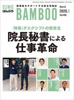 f:id:HiroakiKato:20200321040037j:plain