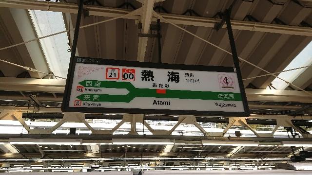 f:id:Hiroaki_M:20200325081825j:image