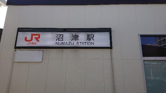 f:id:Hiroaki_M:20200325090653j:image