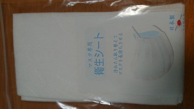 f:id:Hiroaki_M:20200402214744j:image