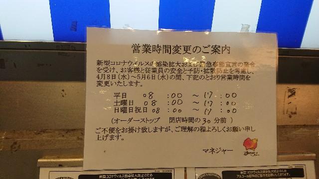 f:id:Hiroaki_M:20200408071845j:image