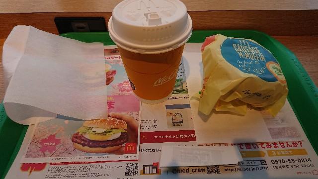 f:id:Hiroaki_M:20210302074752j:image