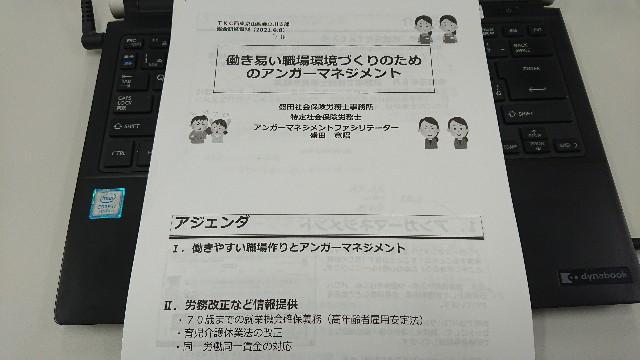 f:id:Hiroaki_M:20210717085548j:image