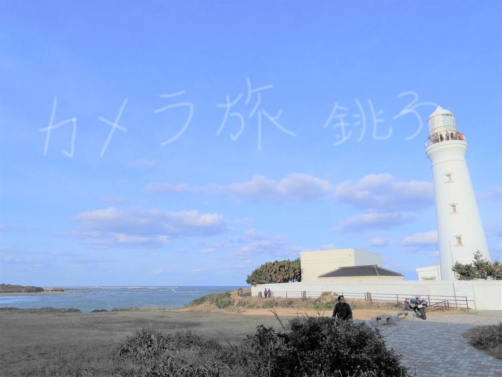 f:id:Hirohirona:20190211122443j:plain