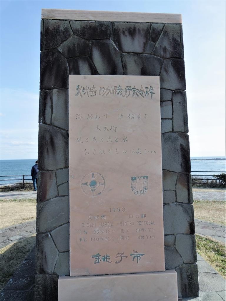 f:id:Hirohirona:20190211122812j:plain
