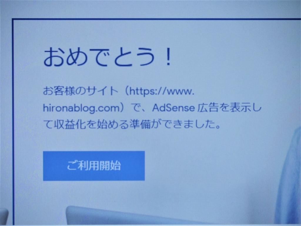 f:id:Hirohirona:20190221232244j:plain