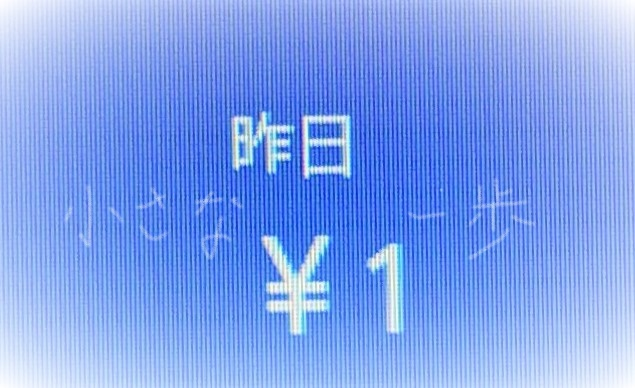f:id:Hirohirona:20190226222525j:plain
