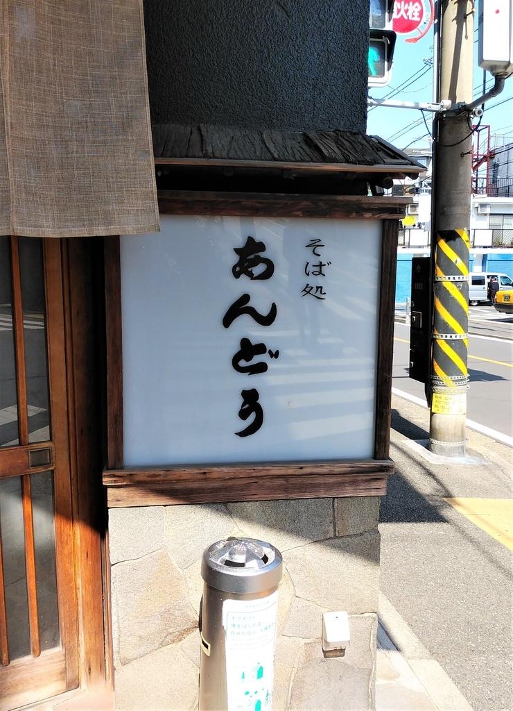 f:id:Hirohirona:20190309233141j:plain