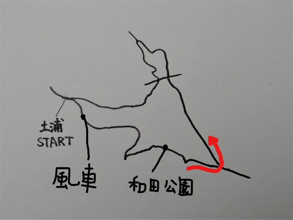 f:id:Hirohirona:20190429110334j:plain
