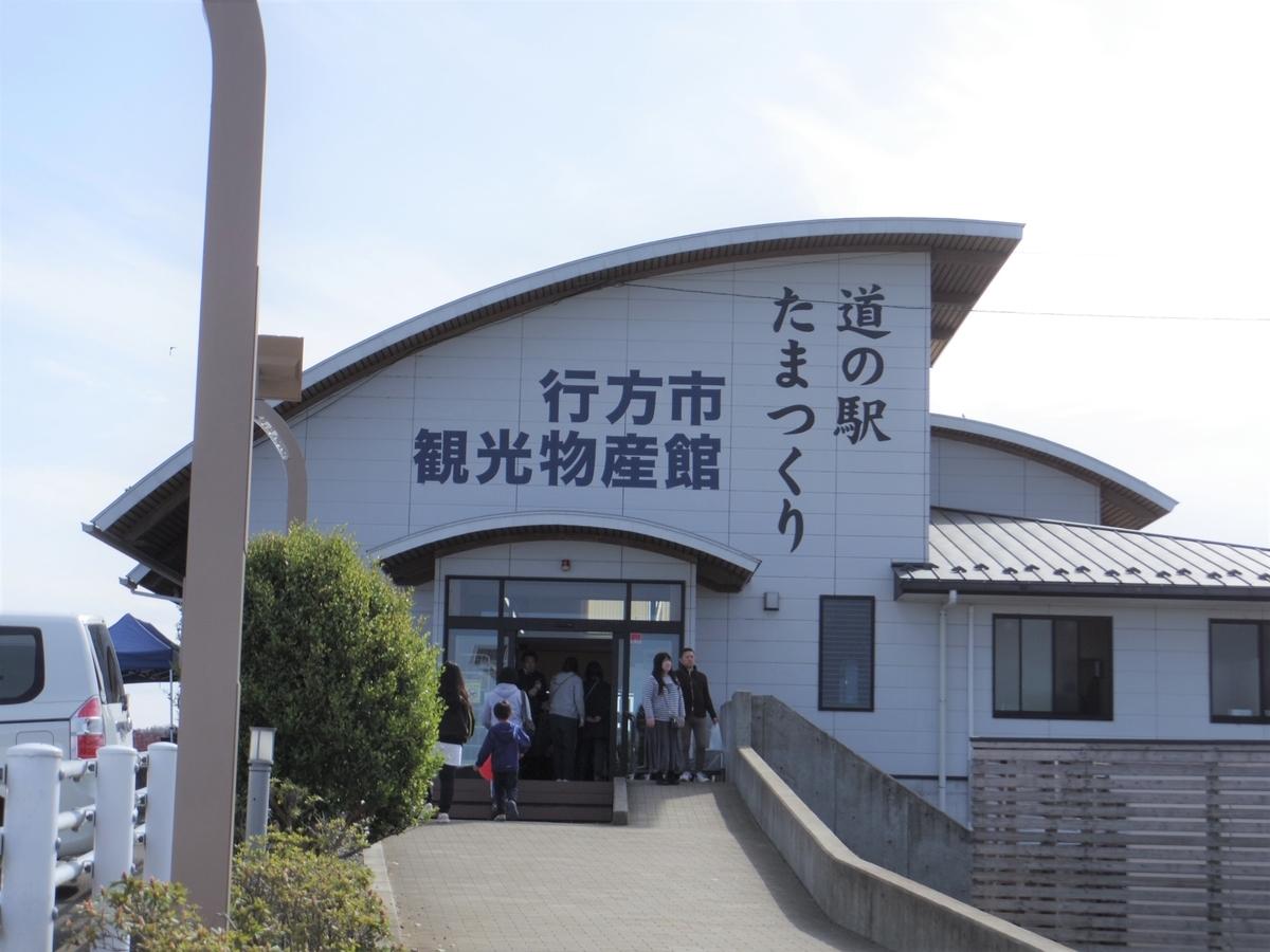 f:id:Hirohirona:20190429235903j:plain