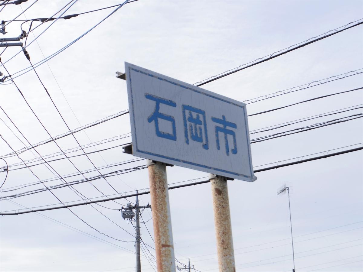 f:id:Hirohirona:20190430002412j:plain
