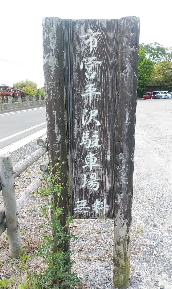 f:id:Hirohirona:20190512062533j:plain