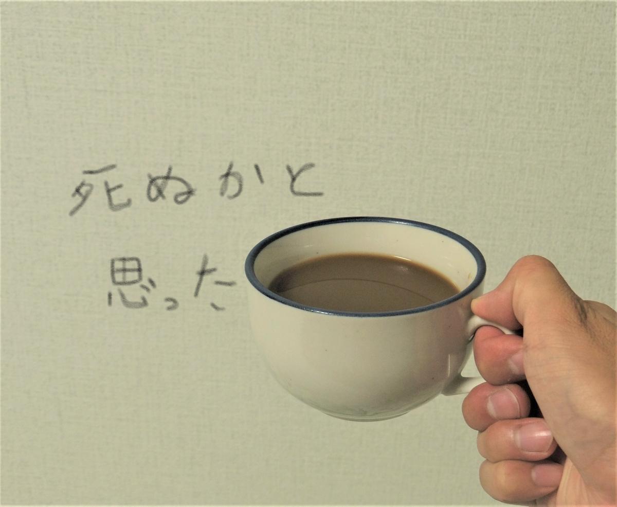 f:id:Hirohirona:20190827234436j:plain