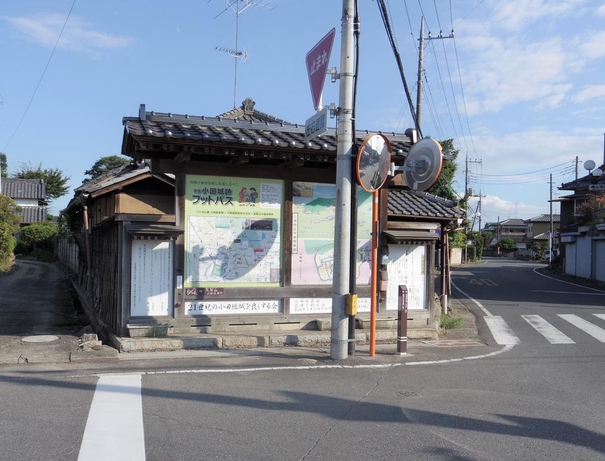 f:id:Hirohirona:20190907192243j:plain