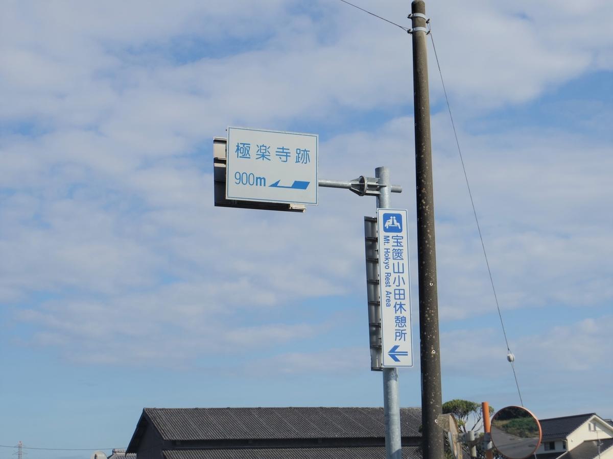 f:id:Hirohirona:20190907192629j:plain