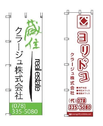 f:id:Hiroishi:20160622005843j:plain