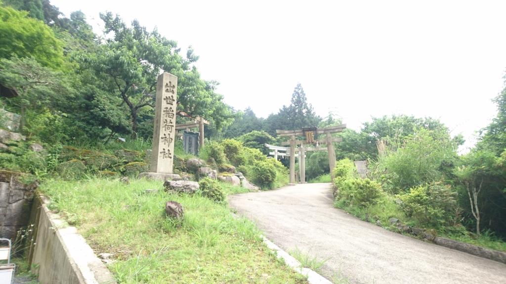 f:id:Hiroishi:20160628003023j:plain
