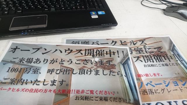 f:id:Hiroishi:20161028160317j:plain