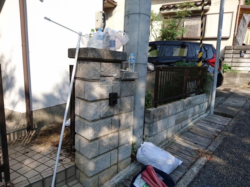 f:id:Hiroishi:20171012091222j:plain