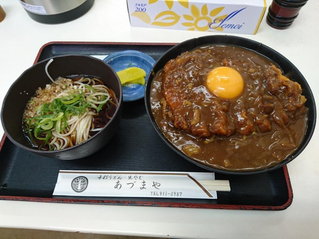 f:id:Hiroishi:20171028103801j:plain