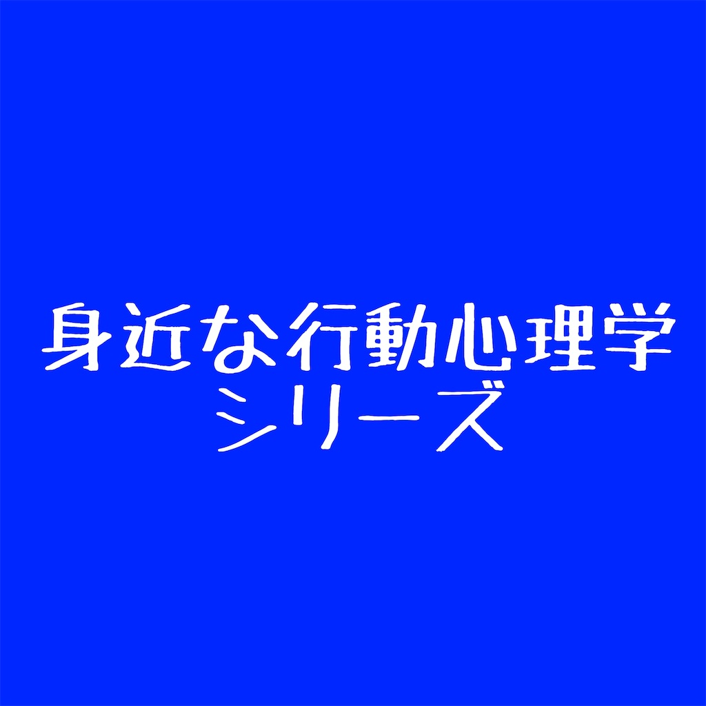 f:id:HirokaK:20190403152211j:image