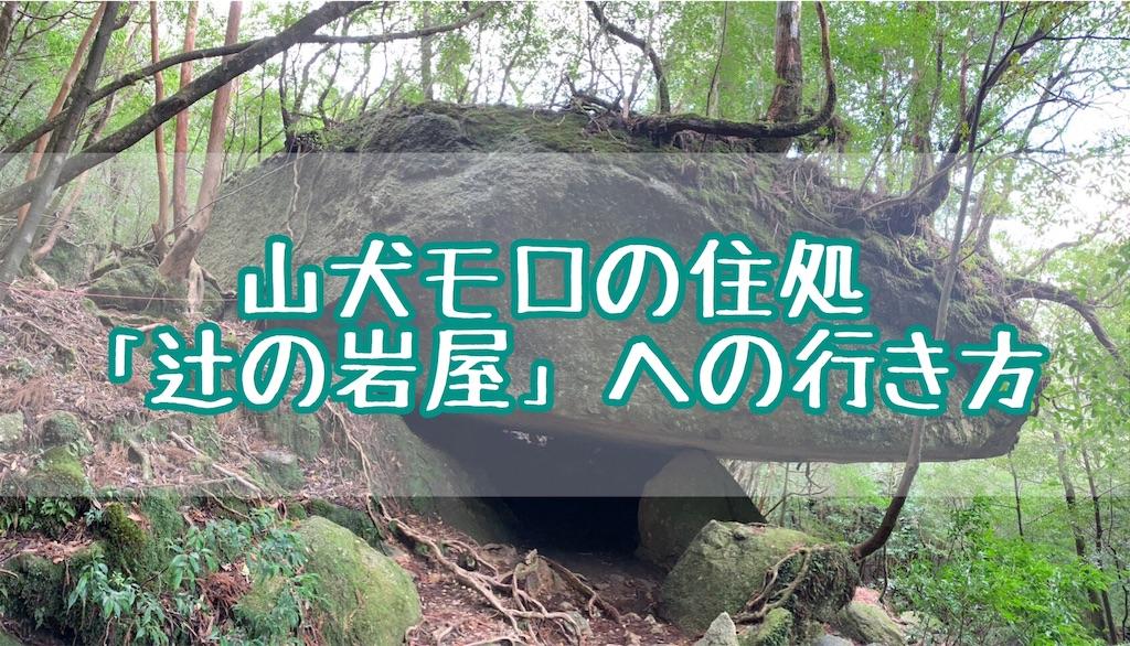 f:id:HirokaK:20190411210747j:image