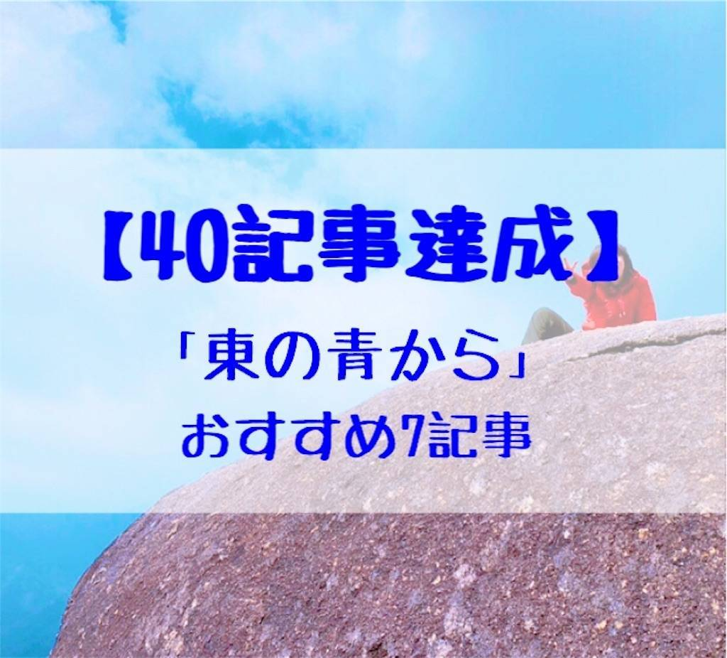f:id:HirokaK:20190427171204j:image