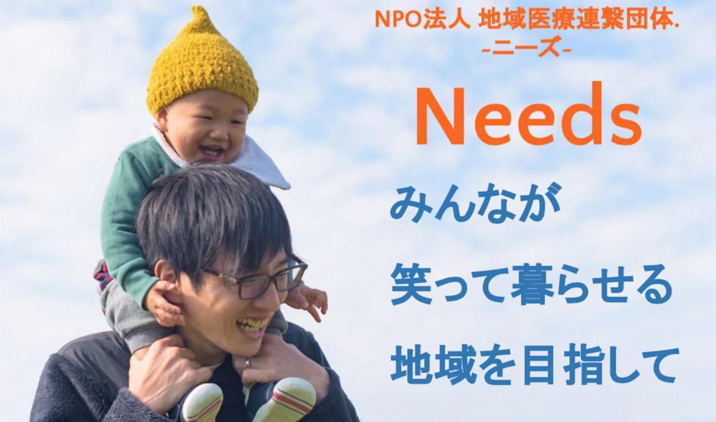 f:id:Hiroki12:20190219143402p:plain