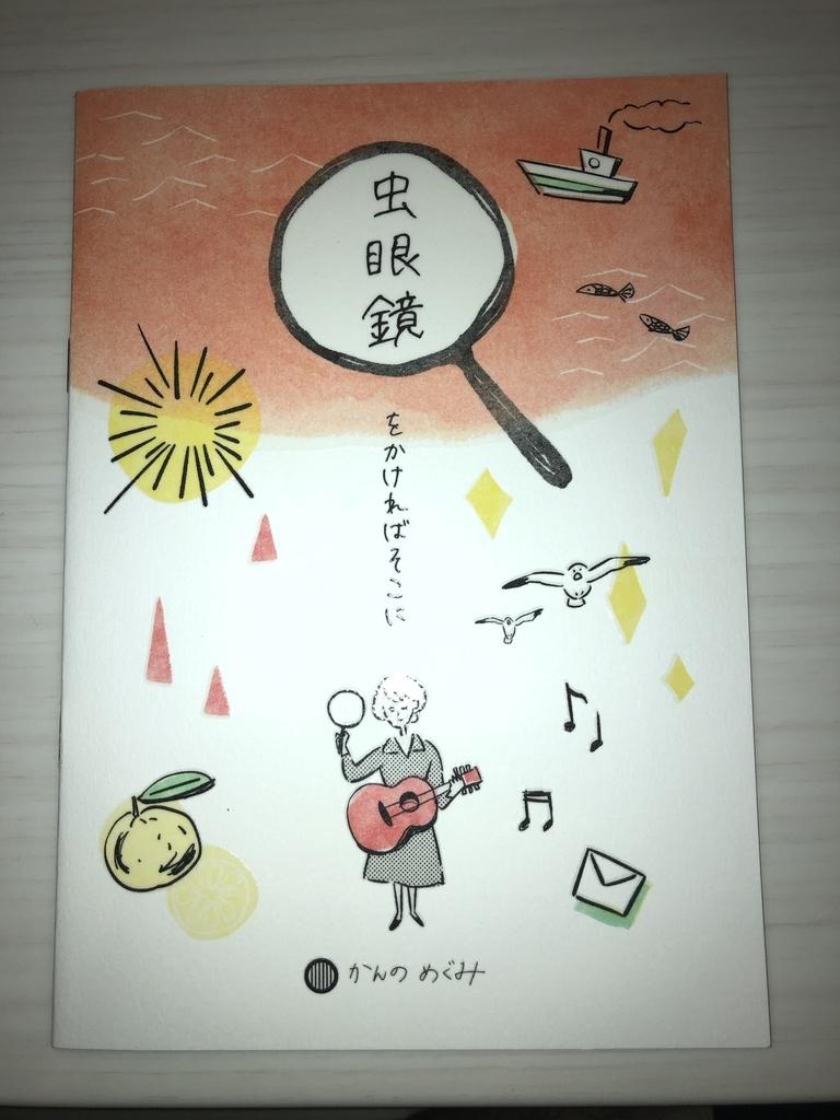 f:id:Hiroki12:20190224190131j:plain