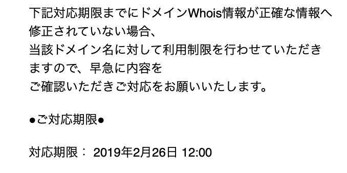 f:id:Hiroki12:20190227131554p:plain