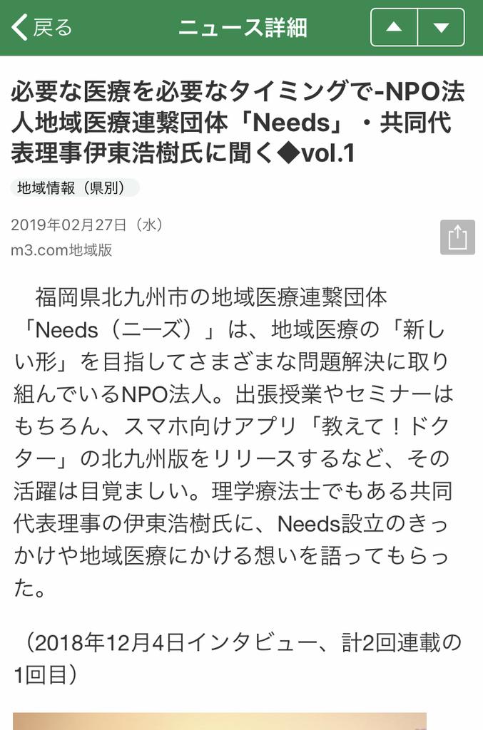 f:id:Hiroki12:20190228102127j:plain