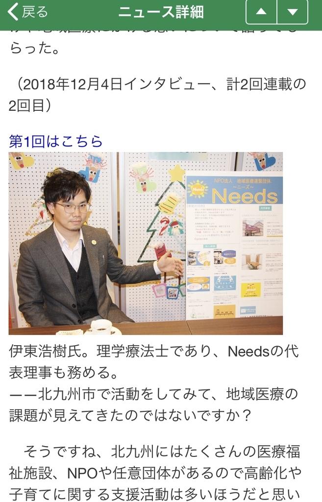 f:id:Hiroki12:20190306181829j:plain