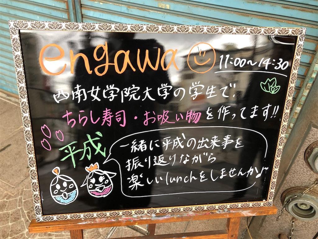 f:id:Hiroki12:20190310212307j:image