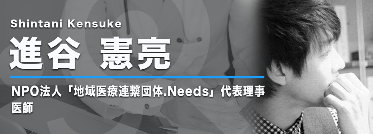f:id:Hiroki12:20190325183837p:plain
