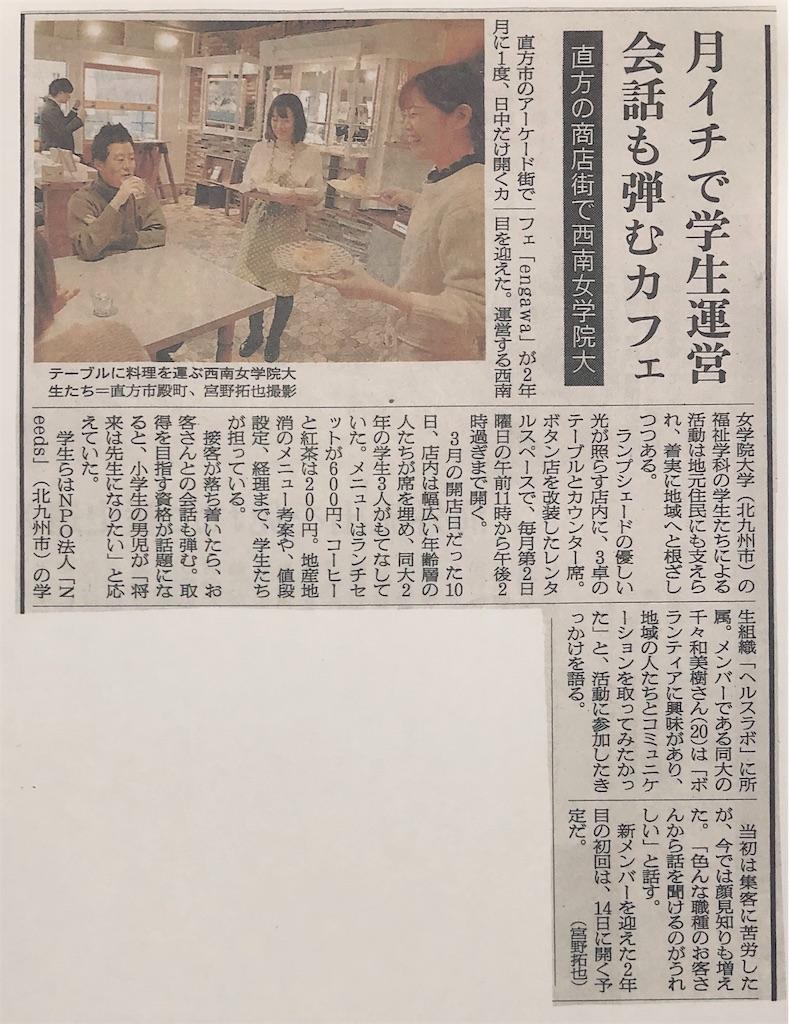f:id:Hiroki12:20190403165541j:image