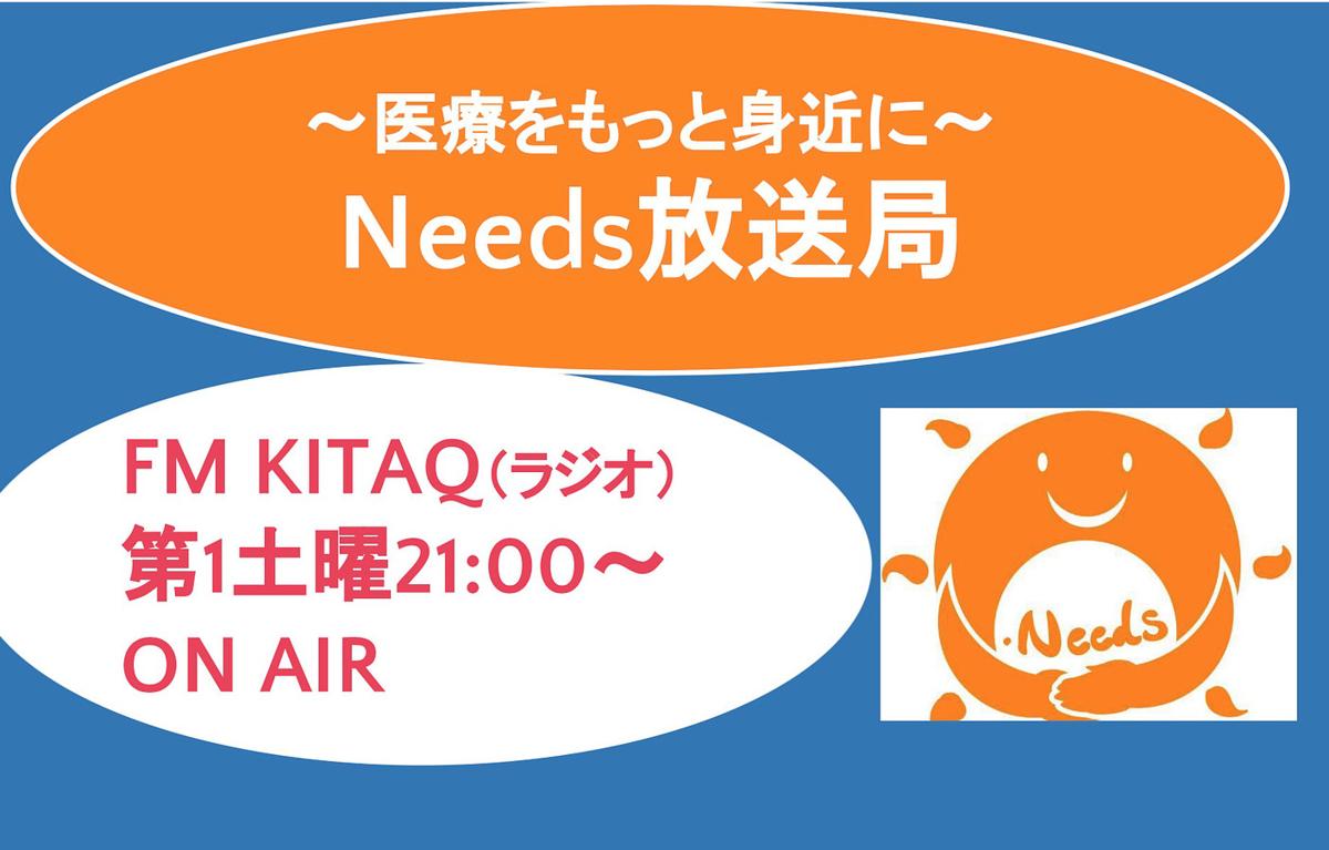 f:id:Hiroki12:20190406144944p:plain