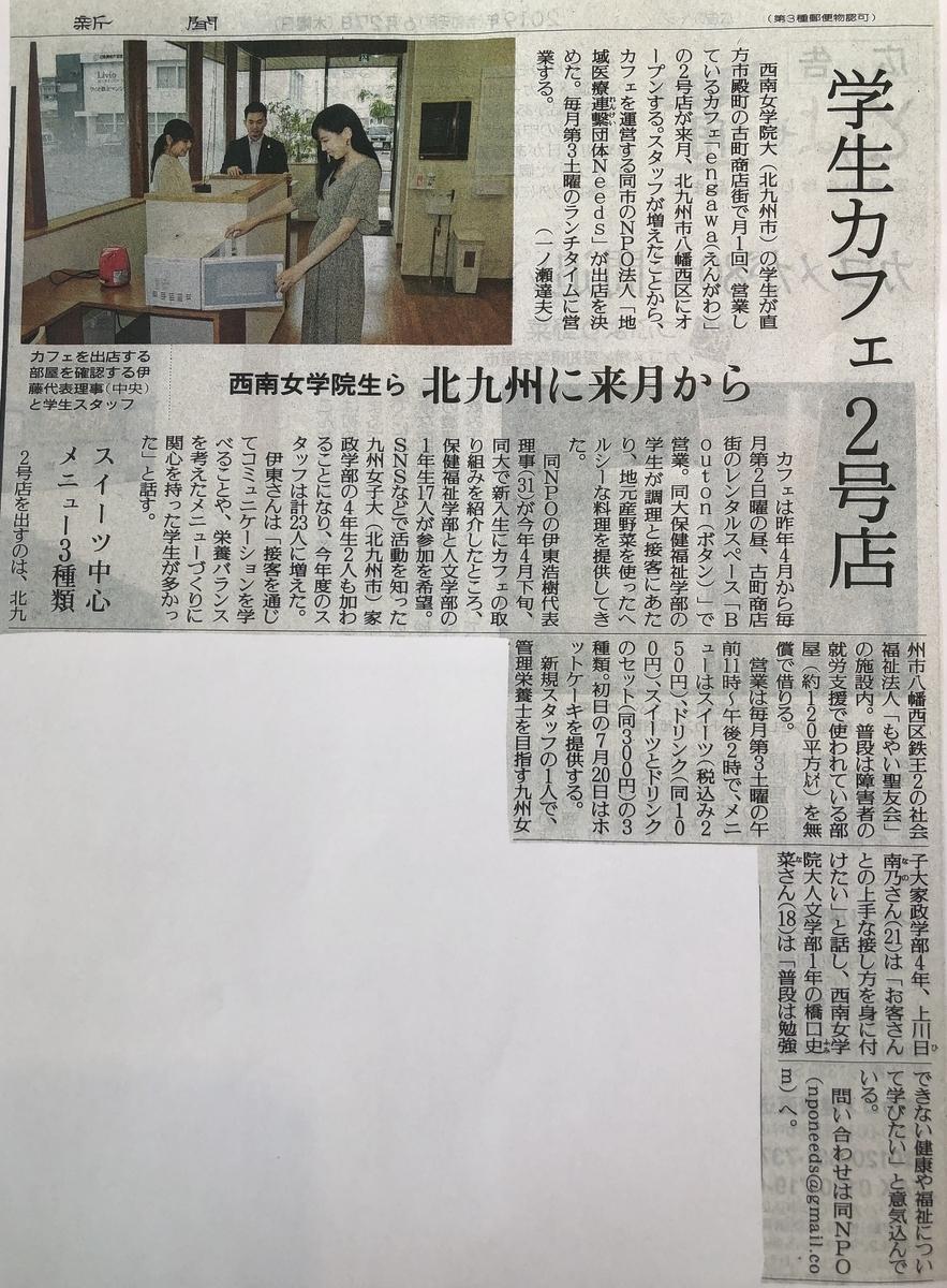 f:id:Hiroki12:20190627171316j:plain