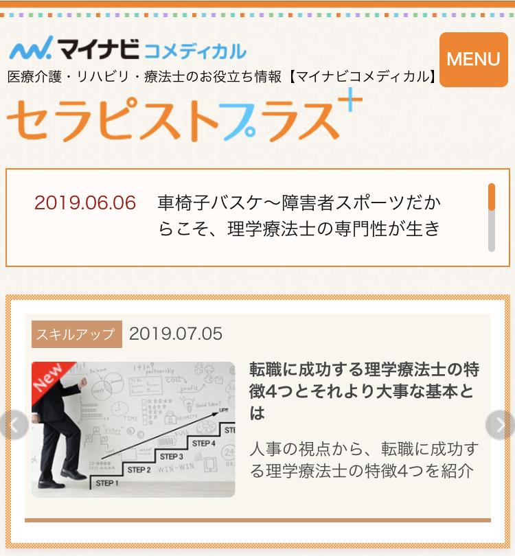 f:id:Hiroki12:20190706093317j:plain