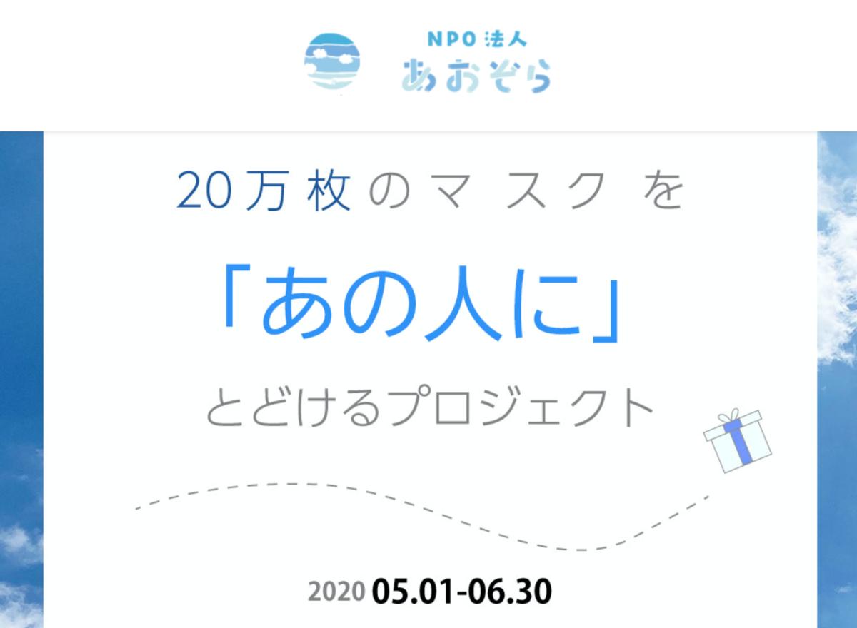 f:id:Hiroki12:20200615175609p:plain