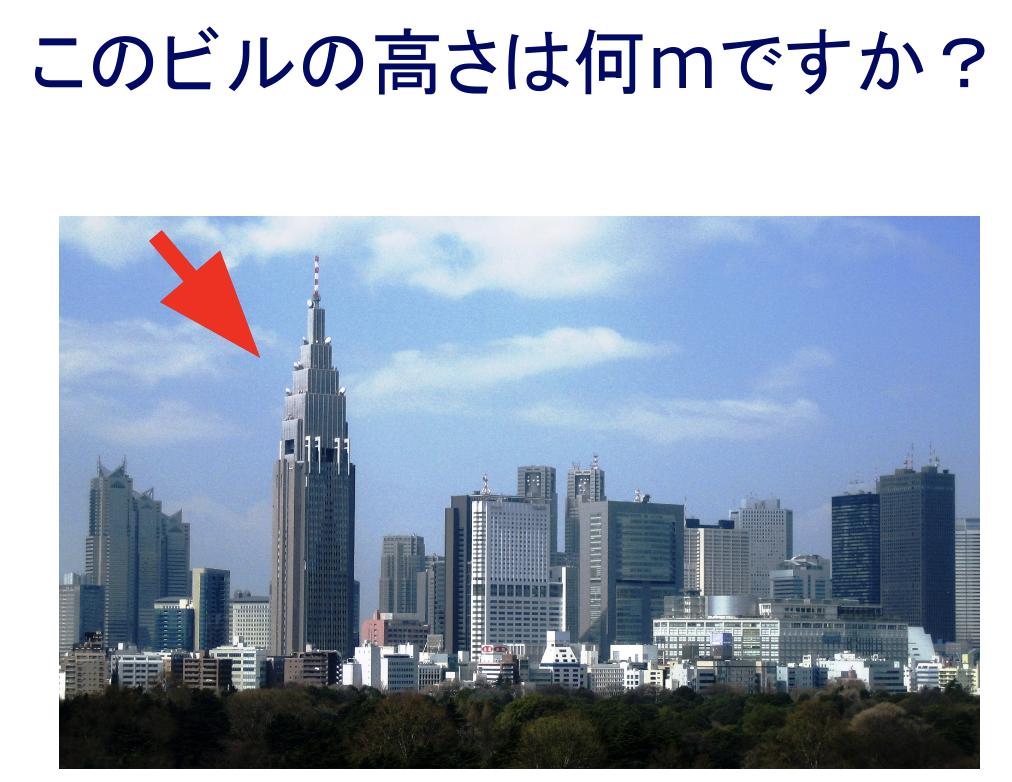 f:id:HirokiHachisuka:20180922222108p:plain