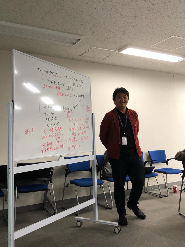 f:id:HirokiHachisuka:20181103172217j:plain