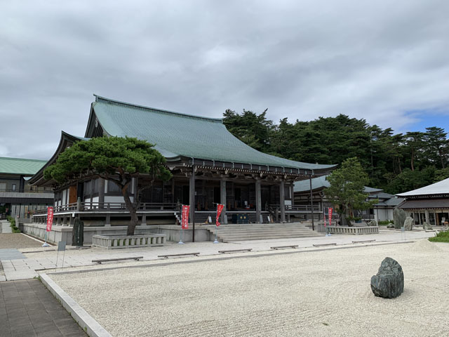 f:id:HirokiOzawa:20190706200523j:plain