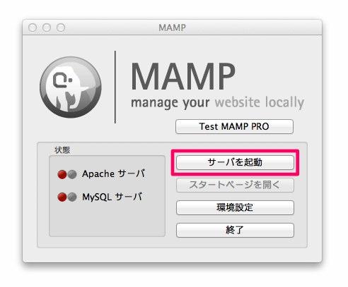 MAMP 3