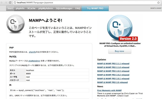 MAMP 4