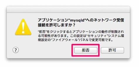 UserNotificationCenter
