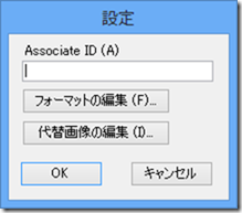 2013-02-17_2152_001