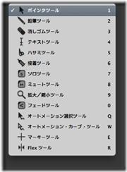 スクリーンショット 2013-03-26 20.38.14
