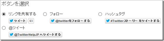twitter_btn
